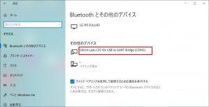 USB_COM3